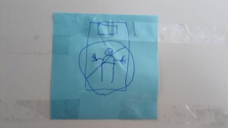 Een door een kind voor zijn moeder getekende pictogram: de omgekeerde wereld.